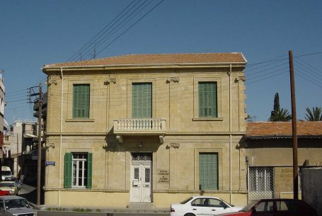 Conservation House of Arts and Literature, in Nicosia within the walls