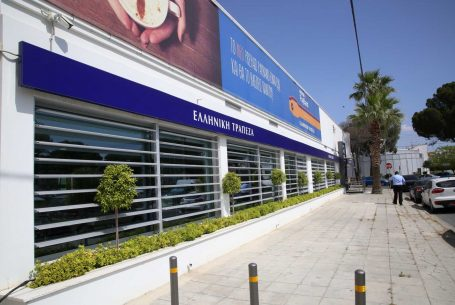 Hellenic Bank Branch, refurbishment and extension